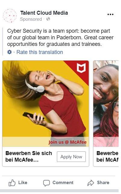 McAfee Ad1