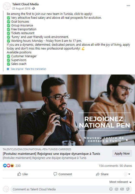 Client Ad19 NP